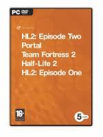 Black Box, Orange Box - az EA-tól