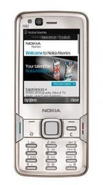 Nokia - bemutatták az N82-t