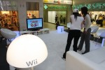 Wii sarok ma a Mammutban
