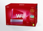 Limitált kiadású DSiXL és Wii konzol érkezik