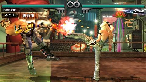 Tekken: Dark Resurrection - PSP