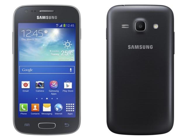 Samsung Galaxy újdonságok