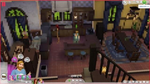 Cenzúrázott másolásvédelem a The Sims 4-ben