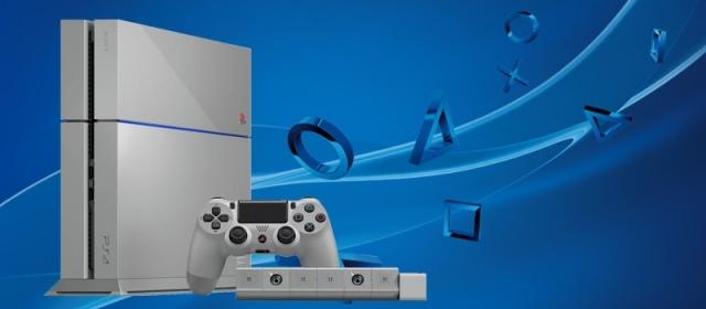 PlayStation 4 játék - a kvízbe jutottak listája