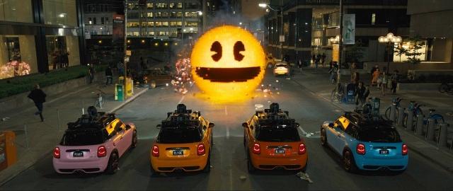 Július végén jön a Pixel mozifilm