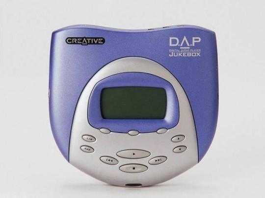 Creative Labs Creative D.A.P. Jukebox