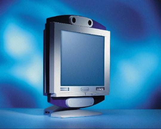 ECTS 2001: Hardware cégek