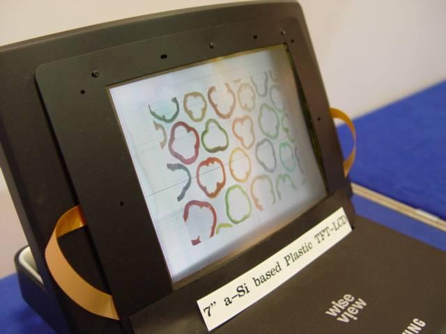 Hajlítható LCD kijelző a Samsungtól