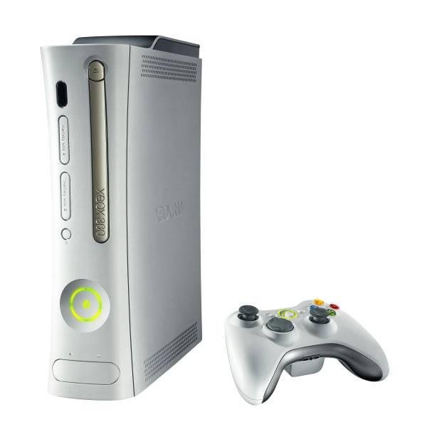 Novembertől hazánkban is kapható az Xbox 360