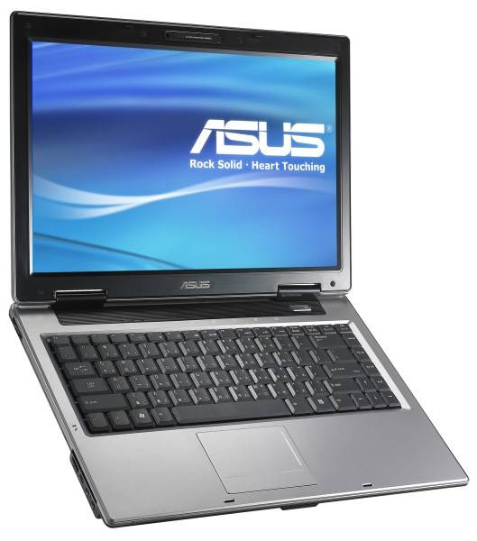 Új ASUS A8Js notebook GeForce 7700-as GPU-val