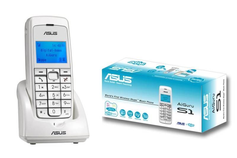 Vezeték nélküli Skype zenetelefon az ASUStól