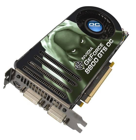 Jönnek az új GeForce 8800 kártyák