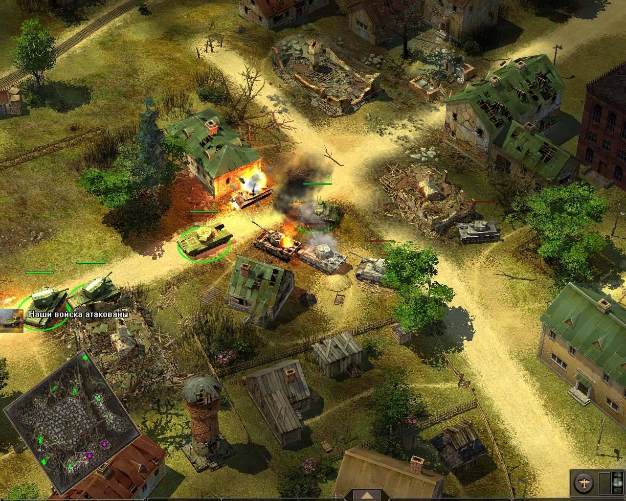 Frontline: Fields of Thunder Demo