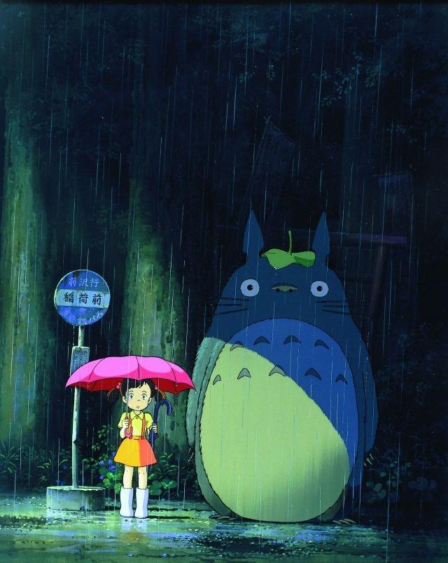 Miyazaki anime fesztivál