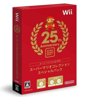 Megérkezett a Super Mario 25. születésnapi játékkollekció