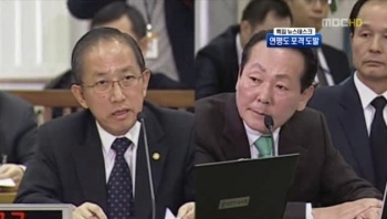 A volt koreai védelmi miniszter szerint a krízis