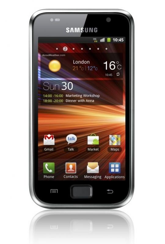 Jön a Samsung Galaxy S Plus