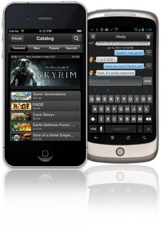 Steam - már tesztelik a mobilos alkalmazást