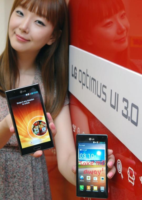 Új felhasználói felület az LG Ice Cream Sandwich-es telefonjain
