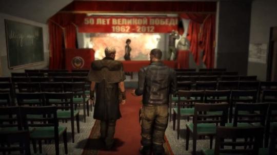Nuclear Union - poszt-apokaliptikus RPG készül