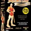 Dragon's Lair játékok gyűjteményes DVD