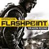 Operation Flashpoint 2 infók