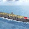 Modern Naval Battles honlap