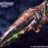 DarkStar One űrhajók