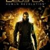 Deus Ex 3 Tomb Raider motorral