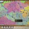 Rise of Prussia bejelentés