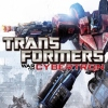Transformers: War for Cybertron - Multiplayer kasztok