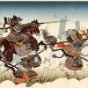 Shogun 2 bejelentés videó