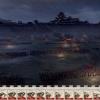 Shogun 2 Total War - ninja trailer