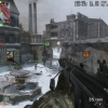 Call of Duty: Black Ops Escalation  trailer