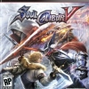Soul Calibur V aranylemez