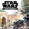 Star Wars: First Assault, egy új XBLA cím lesz?