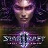 A StarCraft II: Heart of the Swarm gyakorló játékmódot kap