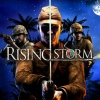 Rising Storm térképkészítő-verseny