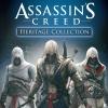 Bemutatták az Assassin's Creed Heritage gyűjteményt