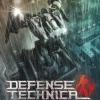 Megjelent a Defense Technica