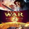 Megjelent a Men of War: Assault Squad 2 dobozos változata