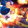 Új előzetest kapott a Super Smash Bros.