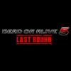 Készül a Dead or Alive 5: Last Round