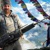 Far Cry 4 előrendelői trailer