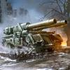 Érkezik a Victory Command korai változata