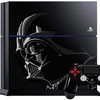 Star Wars: Battlefront PS4 Bundle - nem is akármilyen