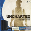 Uncharted: The Nathan Drake Collection PS4 Bundle