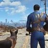 Fallout 4 hivatalos gépigény