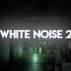 Aszimmetrikus horror lesz a White Noise 2