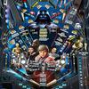 iOS-en ingyenes a Star Wars Episode V: The Empire Strikes Back flipperasztal